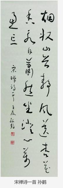 禅诗四种境界矢量图